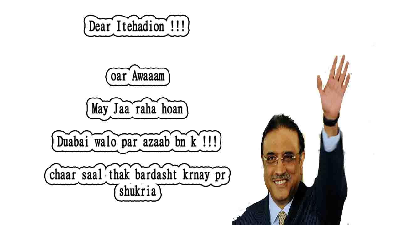 Best Urdu Poetry Sms Pashto Akhtar Eid Mubarak Sha Very Nice
