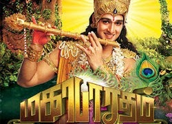Mahabharatham 19-12-2014 – Vijay TV Serial 19-12-14 Episode 10