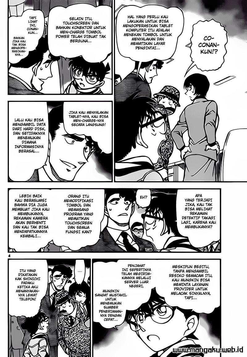 Komik detective conan 805 806 Indonesia detective conan 805 Terbaru 4|Baca Manga Komik Indonesia|Mangacan