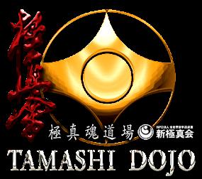 Tamashi Dojo