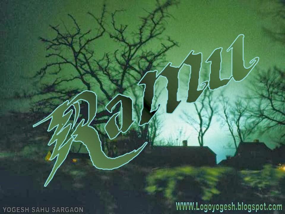 logo and name wallpaper ramu logo