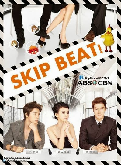 Skip Beat ABS-CBN Asianovela