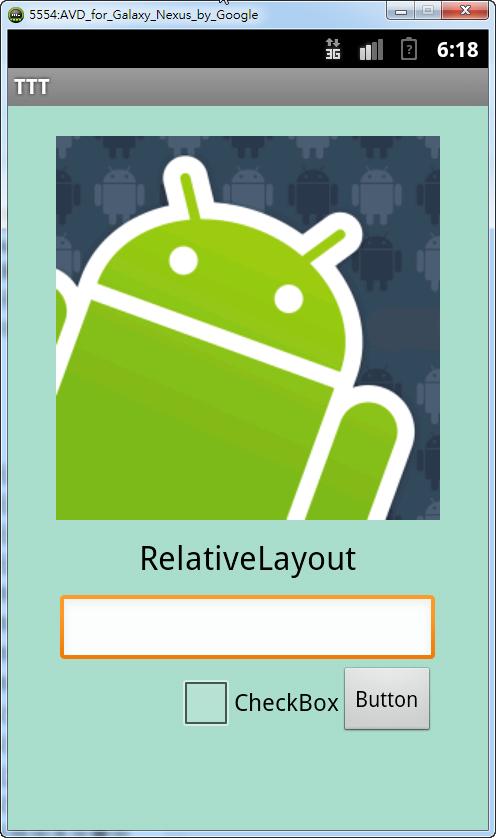 [Android UI 設計] [版面布局Layout介紹] RelativeLayout