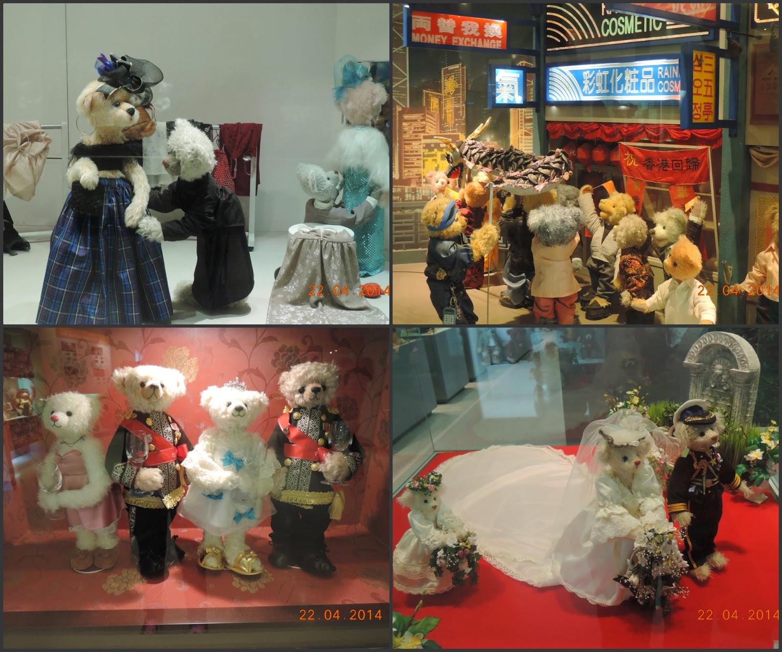 Teddy Bear Museum, Jeju, Goong