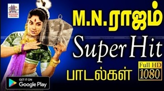 MN Rajam songs   Music Box