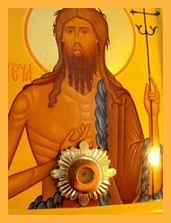 Свети Јоване моли Бога за нас+