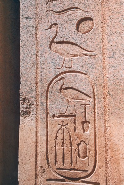Egipatska umetnost - Page 4 Ancient+Egypt+-+%252880%2529