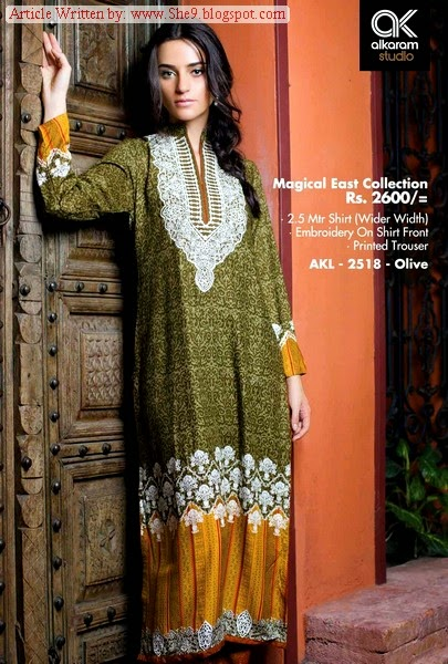 Alkaram Studio Collection Winter Catalog