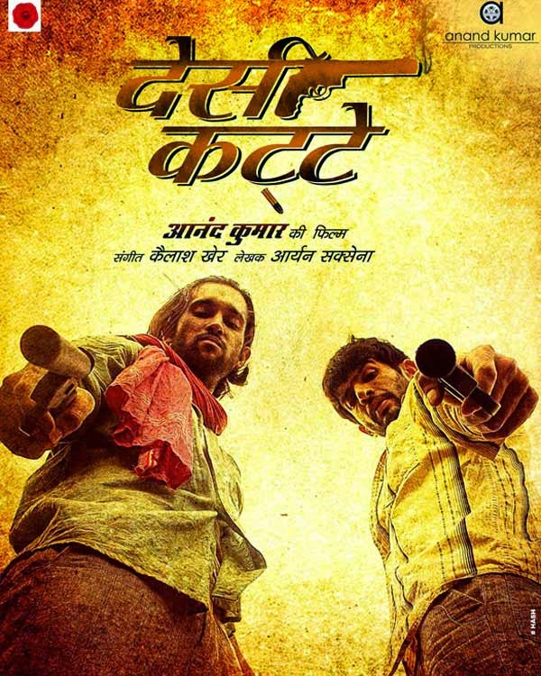 Watch Desi Kattey (2014) DVDScr Hindi Full Movie Watch Online Free Download