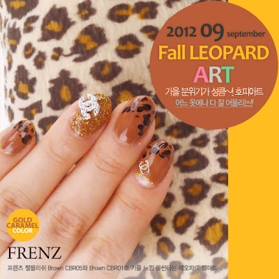 Leopard nails, Fall Leopard Nail Art