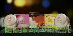 Agen Resmi Bless From Nature Cream