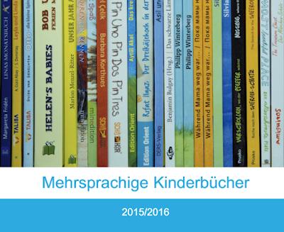 http://www.philippwinterberg.com/download/Mehrsprachige_Kinderbuecher_2015-2016_Broschuere.pdf
