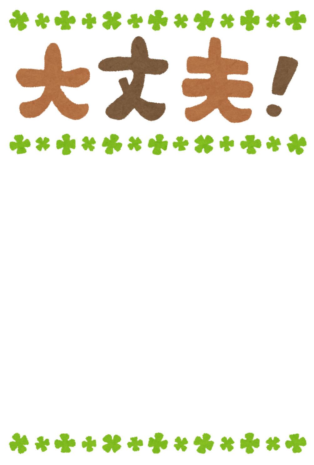 メッセージカードの ... : 日本地図 印刷用 : 印刷