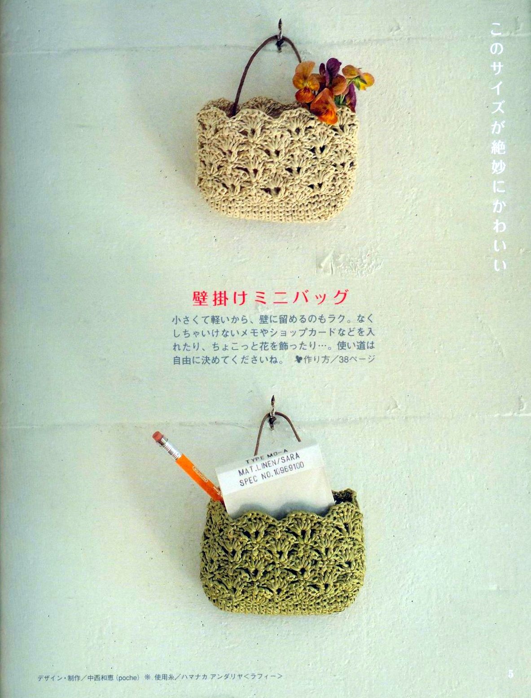 Atractivo Los Patrones De Crochet En Miniatura Gratuitas Friso ...