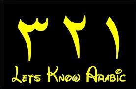 Ungkapan dalam bahasa arab
