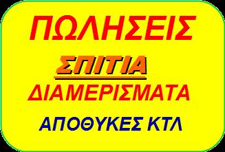 http://www.autopat-spitia.blogspot.com