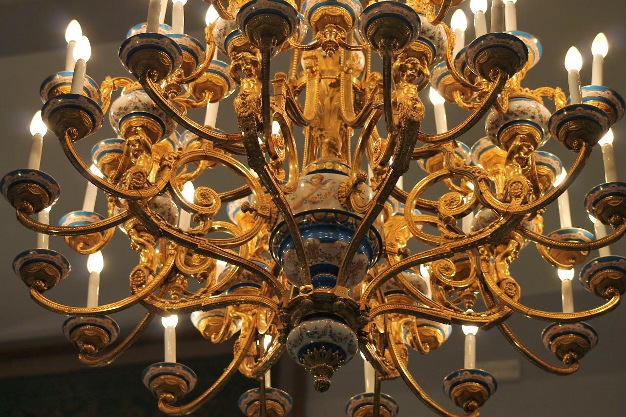 Museo de Artes Decorativas de Madrid