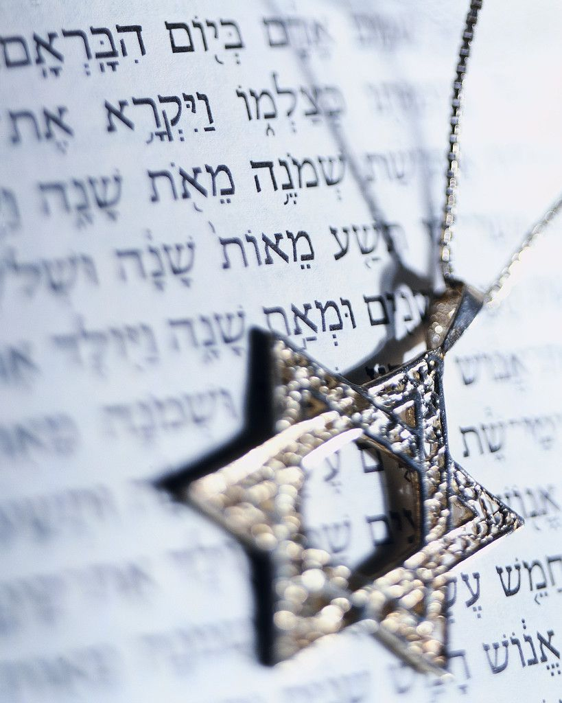 religion religions judaism history david .