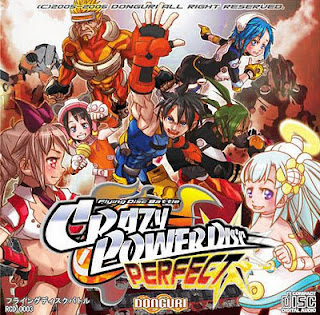 Download Crazy Power Disc Perfect Pc
