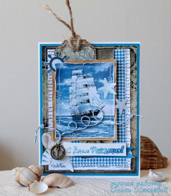 морская открытка, парусник