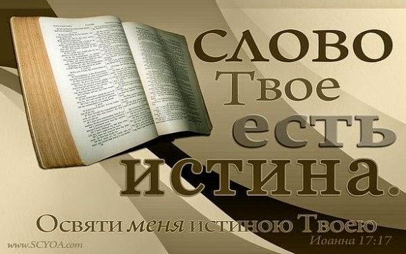 Предлагаем вашему вниманию чтения на воскресной литургии (неделя 22-я по пятидесятнице) из богослужебного евангелия и