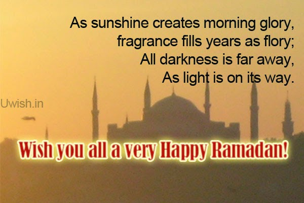 Happy Ramzan e greetings and wishes with quotes on sunshine light.