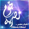 مدونة موقع نجوم مصرية