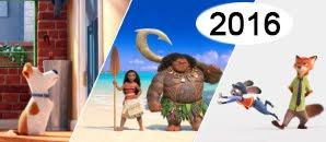 Παιδικές Ταινίες 2016