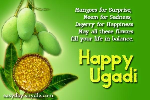 Happy ugadi 2018 smswishesgreetingimages and wallpapers happy ugadi 2018 sms m4hsunfo