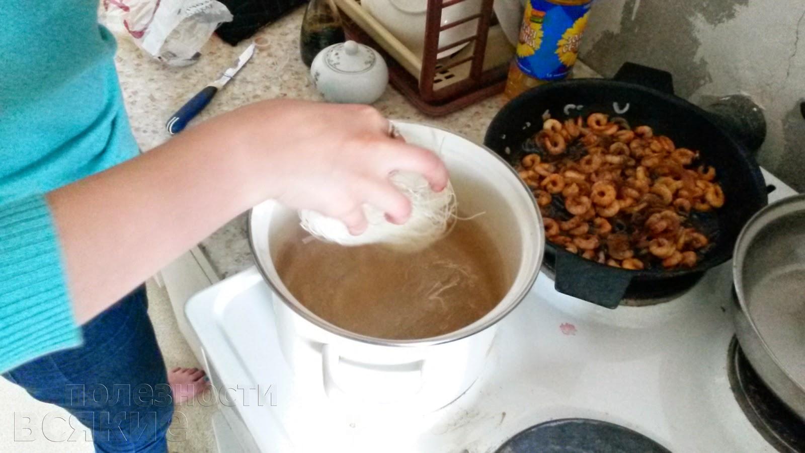 фунчозу ложат для приготовления в кипяток
