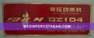 Mesin Potong Kertas QZ 104 | BEKAS - MULUS