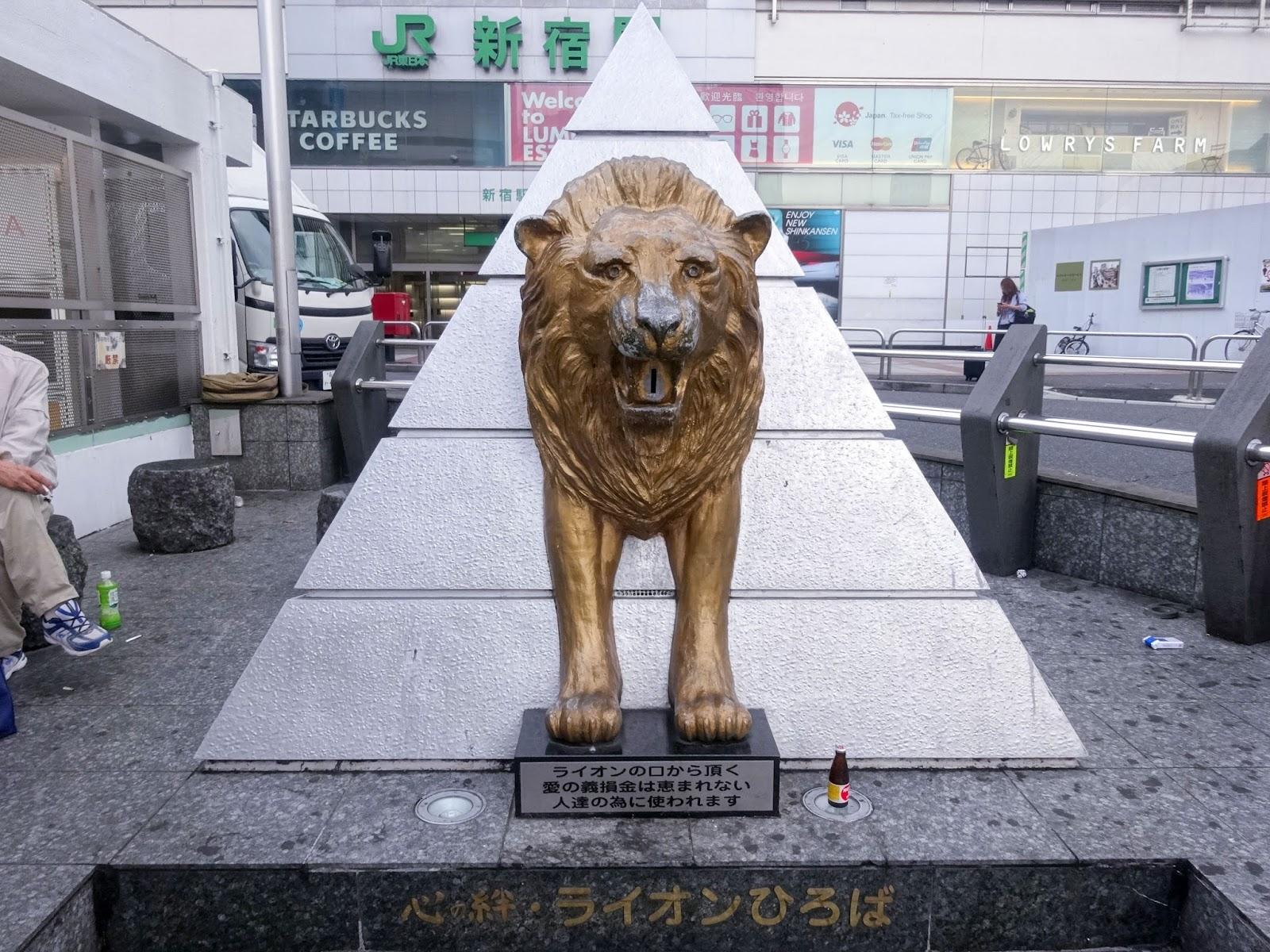 ライオン,像,新宿〈著作権フリー画像〉Free Stock Photos
