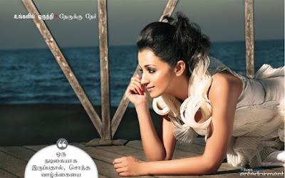 Trisha-On-Cover-of-Femina-Tamil-April-2011