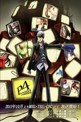 Persona 4 The Animation 1×25 SUB ESPAÑOL ONLINE