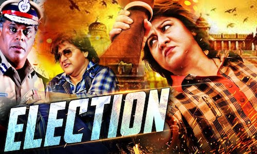 Poster Of Election In Hindi Dubbed 300MB Compressed Small Size Pc Movie Free Download Only At exp3rto.com