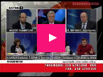 ΒΙΝΤΕΟ 2: Πρόεδρος του ΣΥΣΜΕΔ για την απόφαση του ΣτΕ