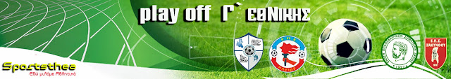http://sportsthea.blogspot.gr/2015/05/blog-post_10.html