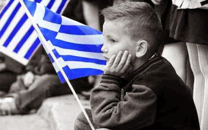 Ο πληθυσμός της Ελλάδας μειώνεται δραματικά σύμφωνα με τα στοιχεία της Eurostat