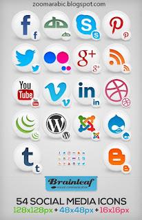 ايقونات رائعة للمواقع الاجتماعية Social Media Icons
