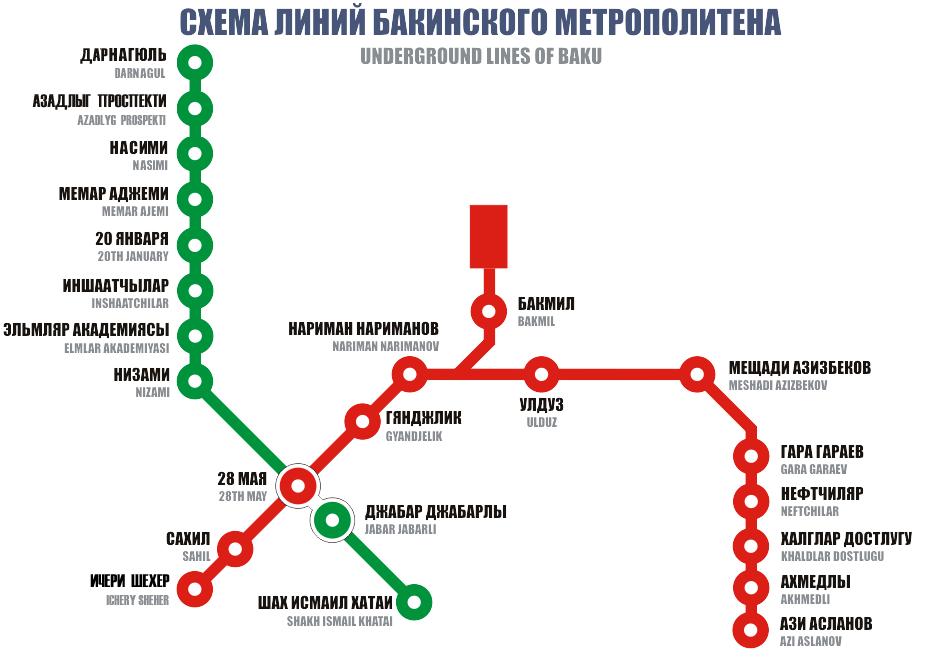 метрополитена.