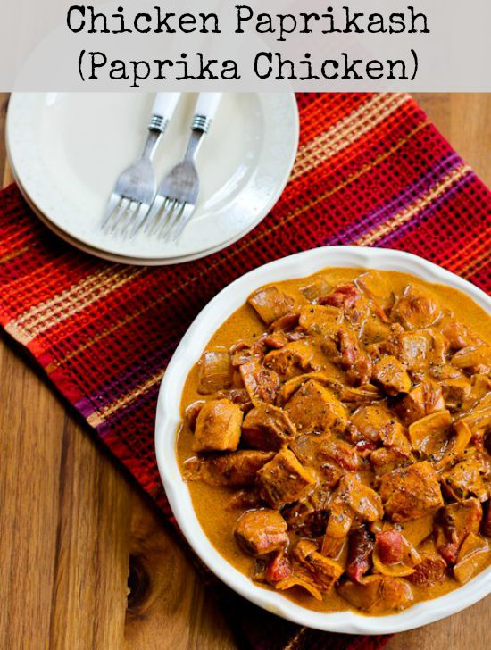 Chicken Paprikash Recipe - Paprika Chicken found on KalynsKitchen.com.