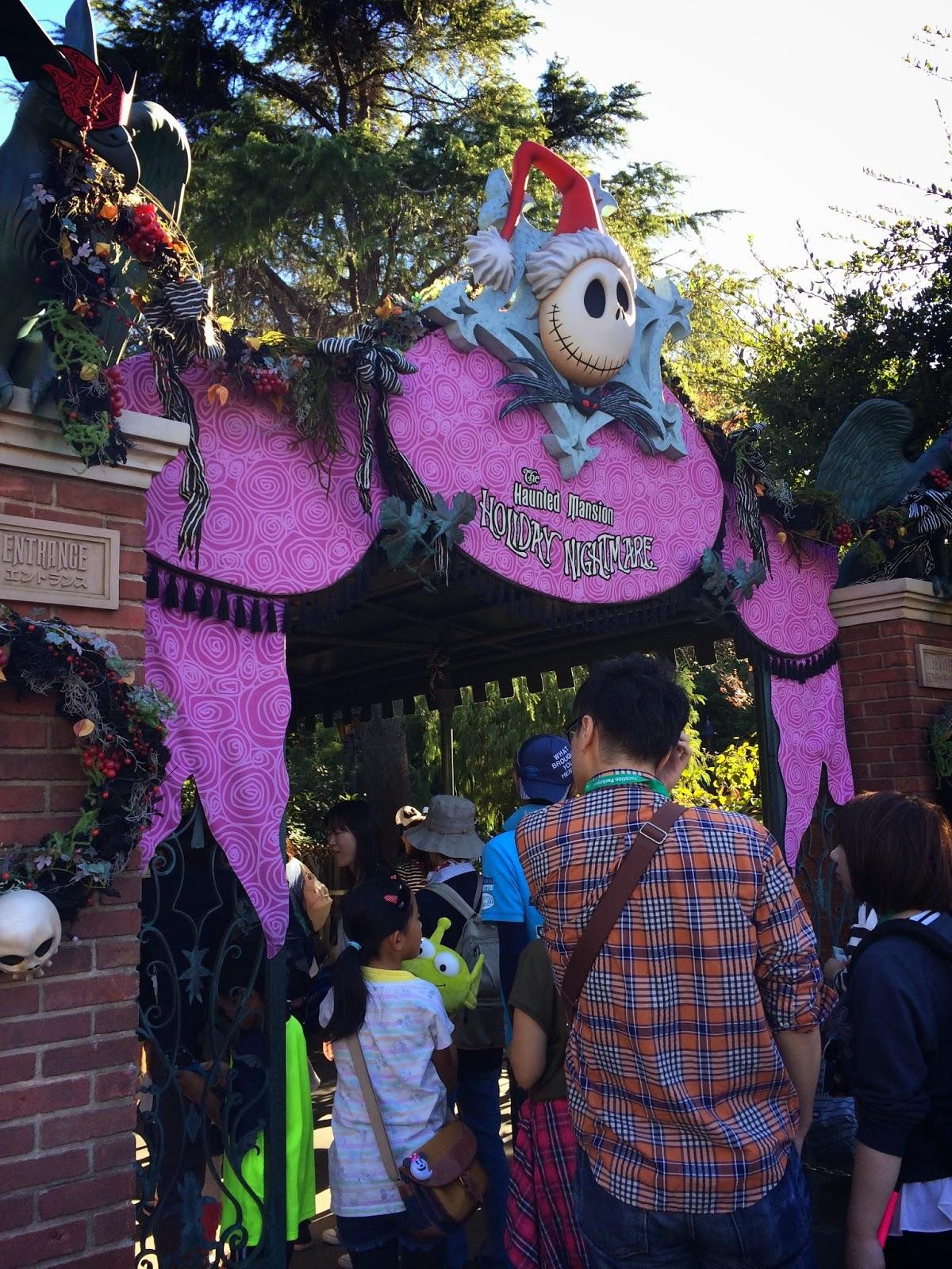 Tokyo Disneyland Halloween 2014 special guide