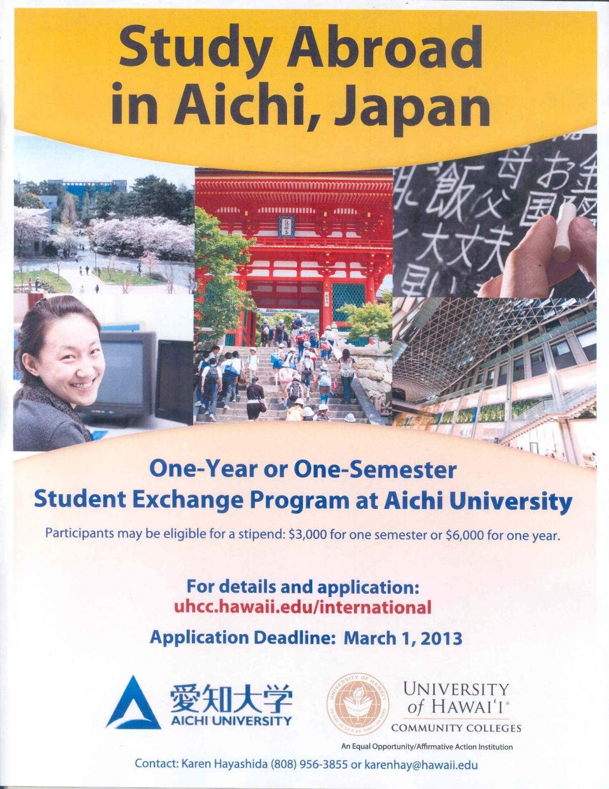a study of japan (1) research students [ click here for further details ] eligibility requirements:  you must be under 35 years of age and a college graduate (includes prospective .