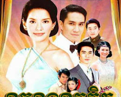 [ Movies ] Khork Khluon Khoch Chet - Khmer Movies, Thai - Khmer, Series Movies