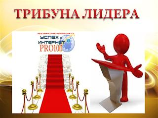 http://pro100school.com/
