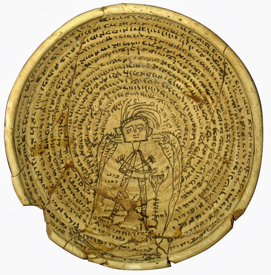 Aramaic Bowl Spells 5