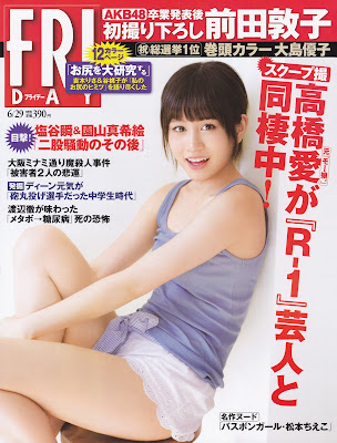 FRIDAY Magazine 2012.06.29
