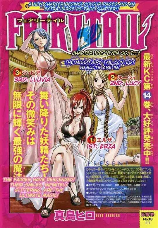TruyenHay.Com - Ảnh 2 - Fairy Tail Chap 129