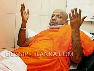 Watareka Vijitha Thero is Back