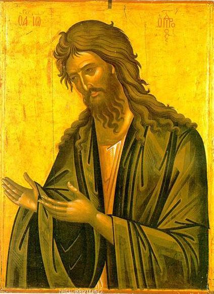 Παρακλητικός Κανών στον Άγιο Ιωάννη τον Πρόδρομο και Βαπτιστή